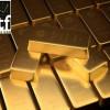 Fondos cotizados sobre oro